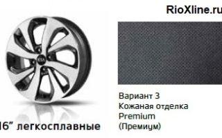 Комплектации киа рио: технические характеристики