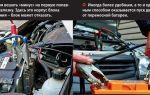 Как правильно прикурить автомобиль от другого аккумулятора