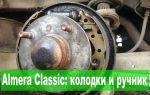 Тормозные диски ниссан альмера классик: выбор и замена