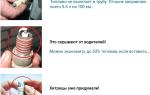 Щетки стеклоочистителя Ниссан Кашкай 2007-2018 г.в: размеры и артикулы