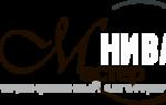 Тюнинг нива урбан своими руками: двигателя, салона, подвески