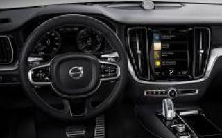 Комплектации вольво s60: технические характеристики