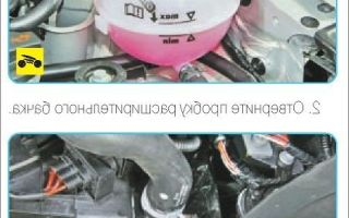 Термостат фольксваген поло: замена