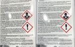 Тормозная жидкость шелл: характеристики, отзывы