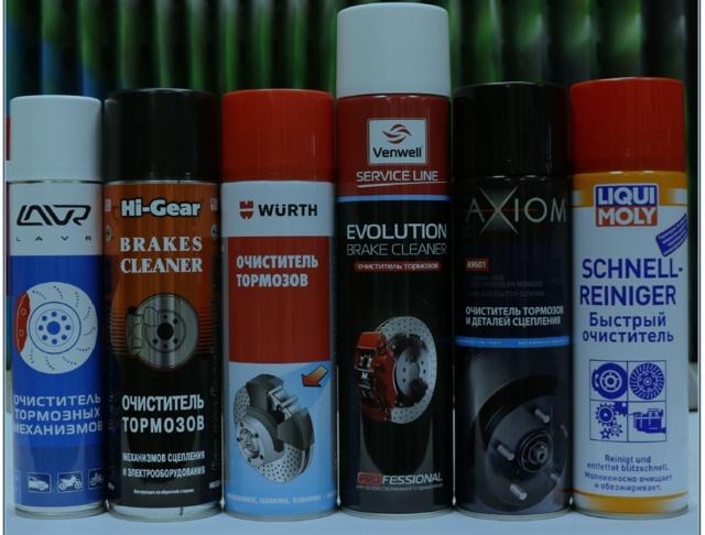 Очиститель тормозных дисков: какое выбрать средство