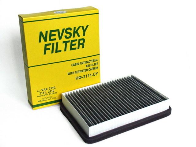 Салонный фильтр ВАЗ 2114: где находится, замена