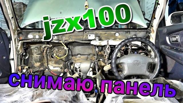 Печка на Тойота Камри 40: как снять и заменить
