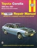 Инструкция Тойота Королла 120: руководство по эксплуатации