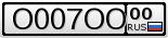 Колодки stellox: как отличить подделку, отзывы владельцев