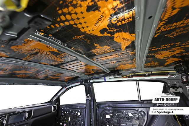 Тюнинг Киа Спортейдж 4 своими руками: салона, подвески, двигателя