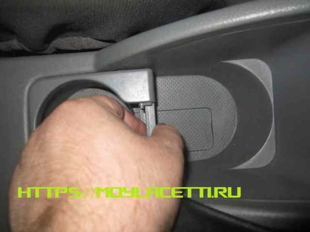 Шевроле Лачетти замена колодок ручника: как подтянуть ручник
