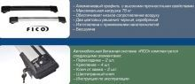 Тюнинг Ниссан Кашкай j11 j10 своими руками: кузова, двигателя