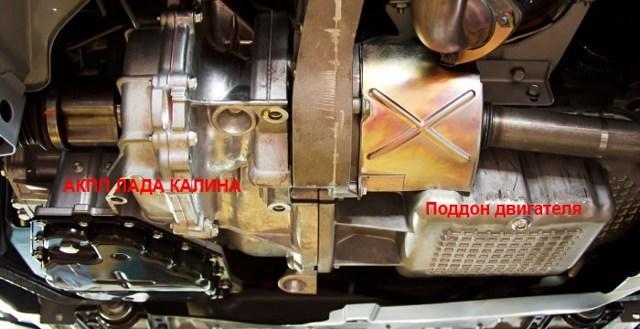 АКПП на Лада Калина: расход топлива, ремонт, надежность