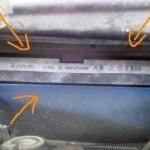 Салонный фильтр Пежо 308: где находится, замена