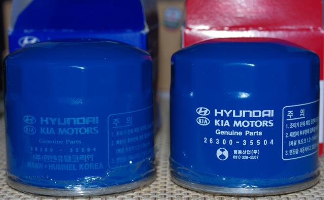 Масляный фильтр Киа Рио: оригинал, аналог, как отличить подделку, замена