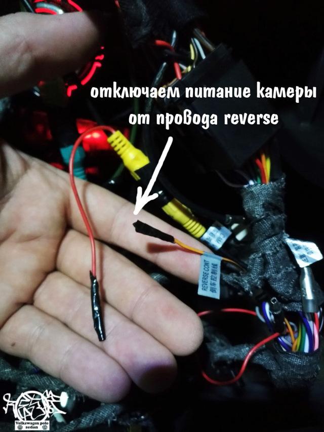 can шина Фольксваген Поло седан: как подключить