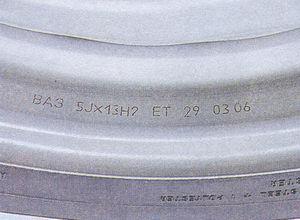 Диски на ВАЗ 2107: выбор, размер, разболтовка