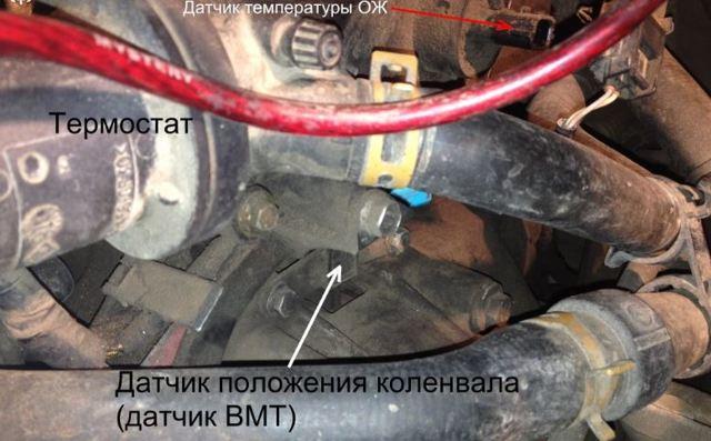 Датчик коленвала на КАМАЗ 6520: где находится, замена