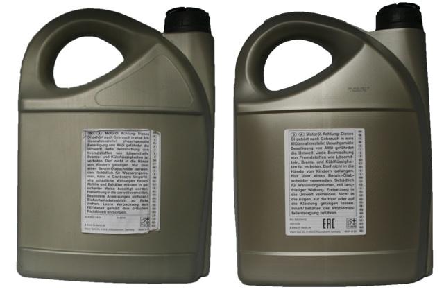 Масляный фильтр Опель Астра: оригинал, аналог, как отличить подделку, замена