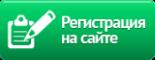 Датчик коленвала ВАЗ 2112: где находится, замена