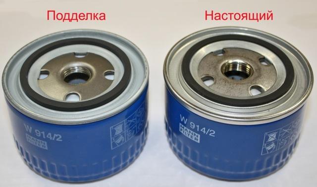 Масляный фильтр ВАЗ 2107: оригинал, аналог, как отличить подделку, замена