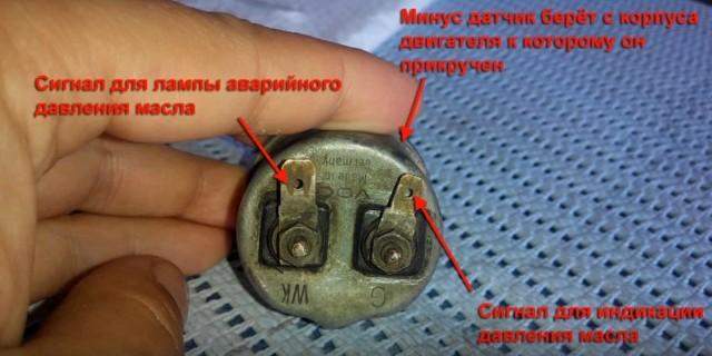 Датчик давления масла на Шевроле Круз: где находится, замена