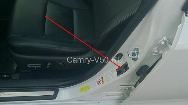 Номер кузова и Вин код Тойота Камри 40: где находится