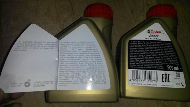 Тормозная жидкость Кастрол: состав, отзывы