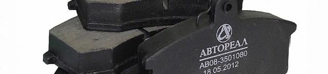 Тормозные колодки на Лифан Солано: выбор и замена