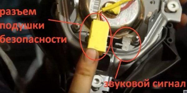 Подушки безопасности на Митсубиси Лансер 10: как снять, заменить: