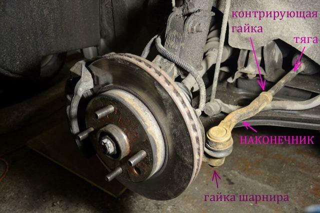 Рулевые тяги и наконечники на Шевроле Лачетти: замена