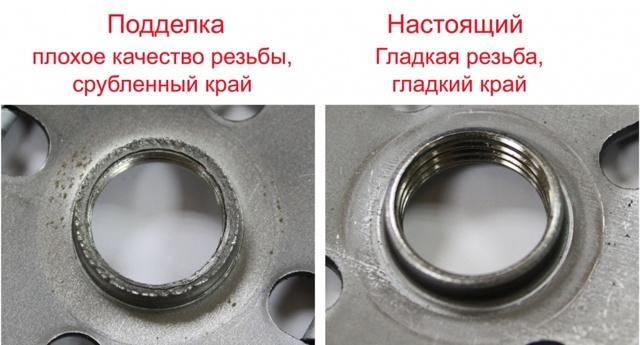 Масляные фильтры Манн: как отличить подделку, отзывы
