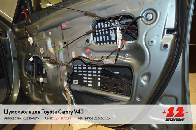 Задняя полка на Тойота Камри 40: как снять