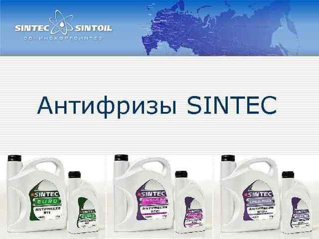 Охлаждающие жидкости Синтек: виды от производителя Обнинскоргсинтезом, свойства антифризов
