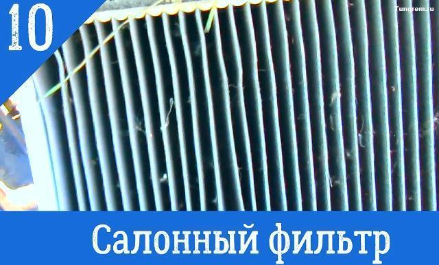 Печка Митсубиси Лансер 9: дует холодным воздухом, причины, ремонт