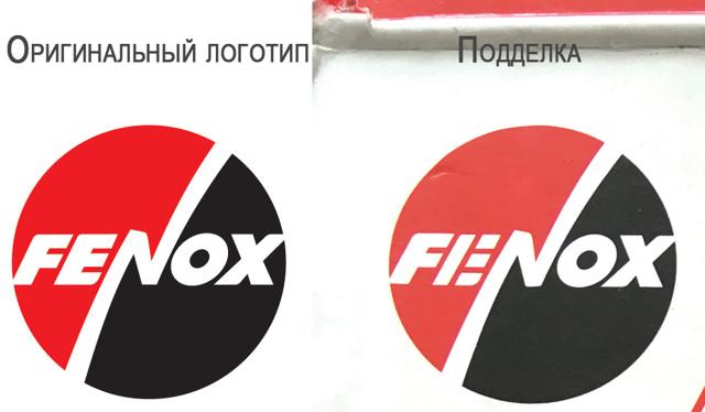 Шаровая опора Фенокс: как отличить подделку, отзывы