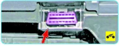 Блок управления Фольксваген Поло седан: где находится, замена