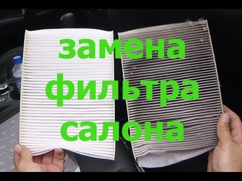 Воздушный фильтр на Ниссан Кашкай: где находится, замена