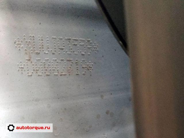 Вин номер двигателя на Шевроле Круз: где находится
