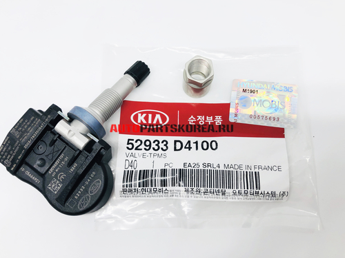 Датчики давления в шинах Киа Оптима: установка, проверка