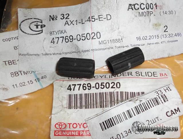Колодки, диски на Тойота Королла 150: замена