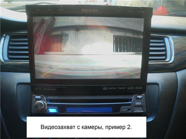 Камера заднего вида Митсубиси Лансер 10: выбор и установка
