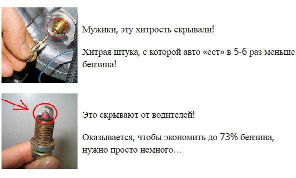 Ремень ГРМ на Шевроле Круз 1.6 и 1.8: замена