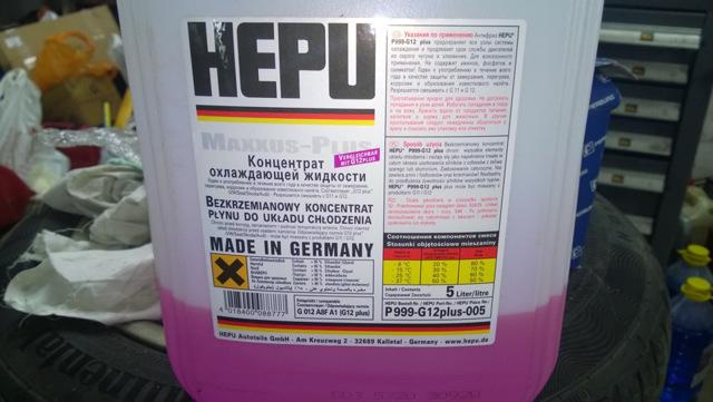 hepu: характеристика немецкого антифриза, разновидности жидкостей, синий и зеленый концентрат