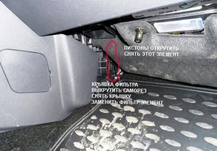 Фильтр воздушный Форд Фокус 3: где находится, замена