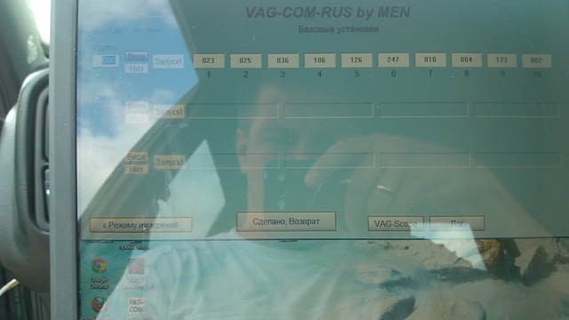 Катушка зажигания на Фольксваген Поло седан: замена