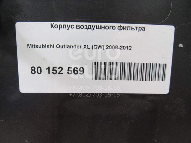 Воздушный фильтр Митсубиси Аутлендер: где находится, замена