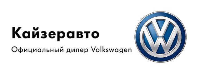 Поршни на Фольксваген Поло седан: замена