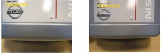 Масляный фильтр Нисан Альмера: оригинал, аналог, как отличить подделку, замена