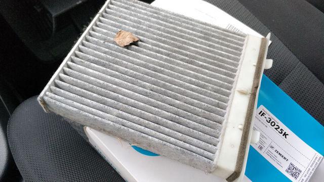 Воздушный фильтр Сузуки sx4: где находится, замена